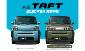 TAFT販売時期決定