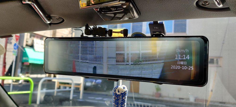 VanTop H612R 動作画面